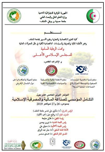 توفير القبول الجامعي Jeddah Riyadh Ksu