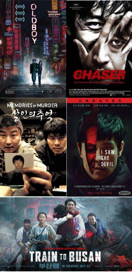 5 Korean movies you may like |...