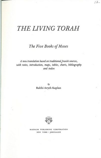 Kaplan Torah Title, Bible In My Language