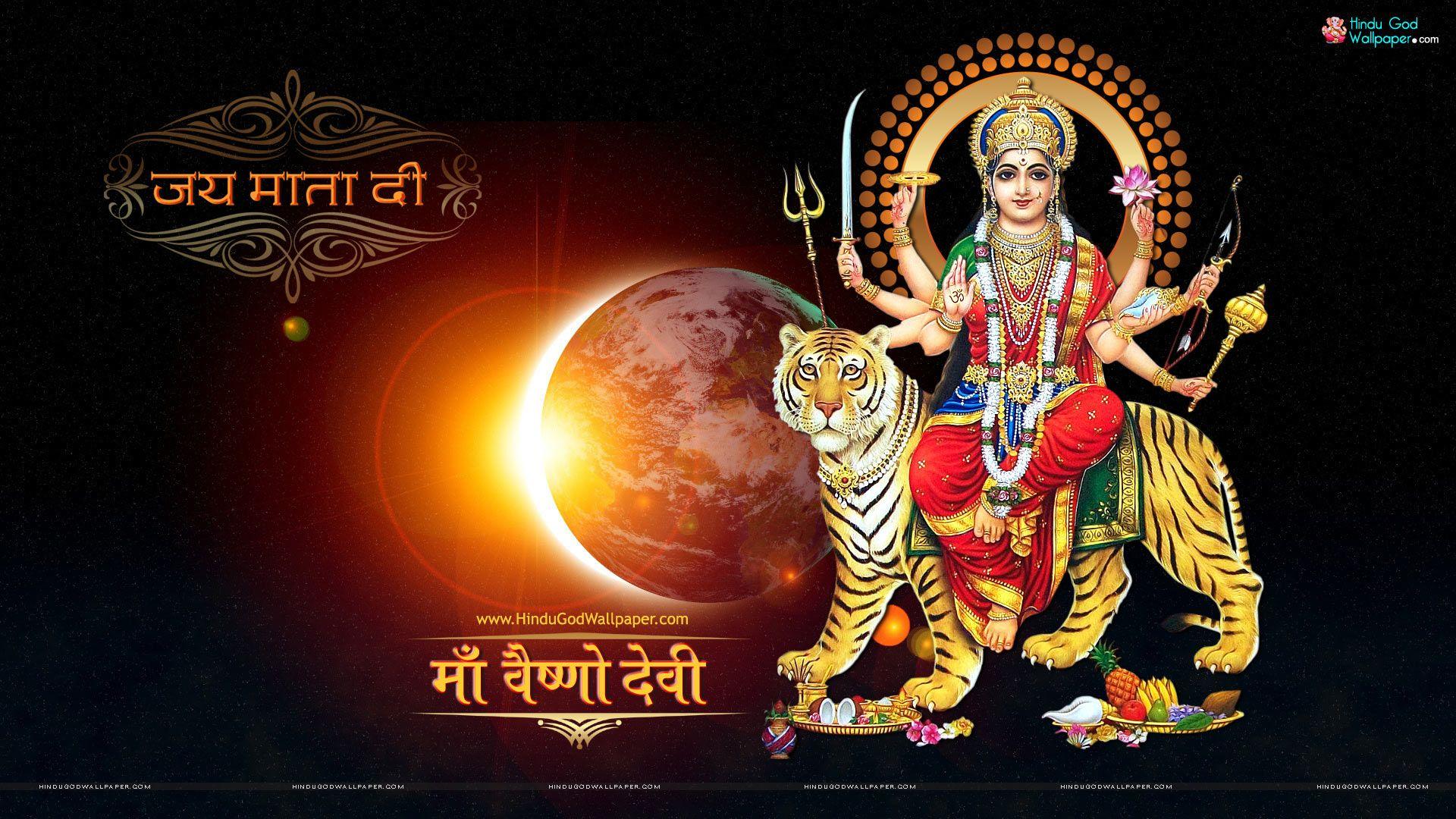 Raji 3d Name Wallpapers Sherawali Maa Wallpaper Full Size Free Download Vaishno