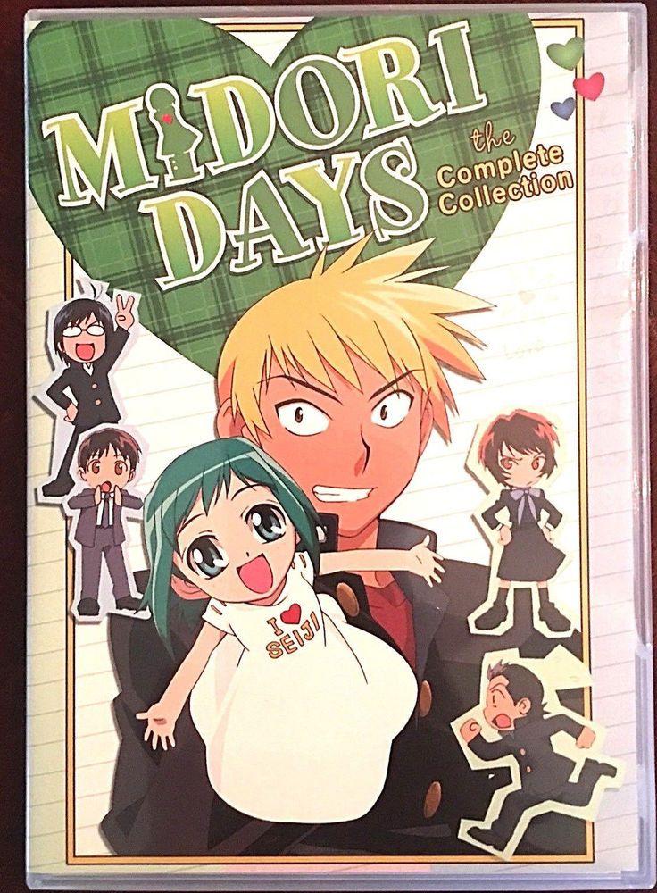 Midori Days Anime Manga Comedy The Handheld Collection DVD