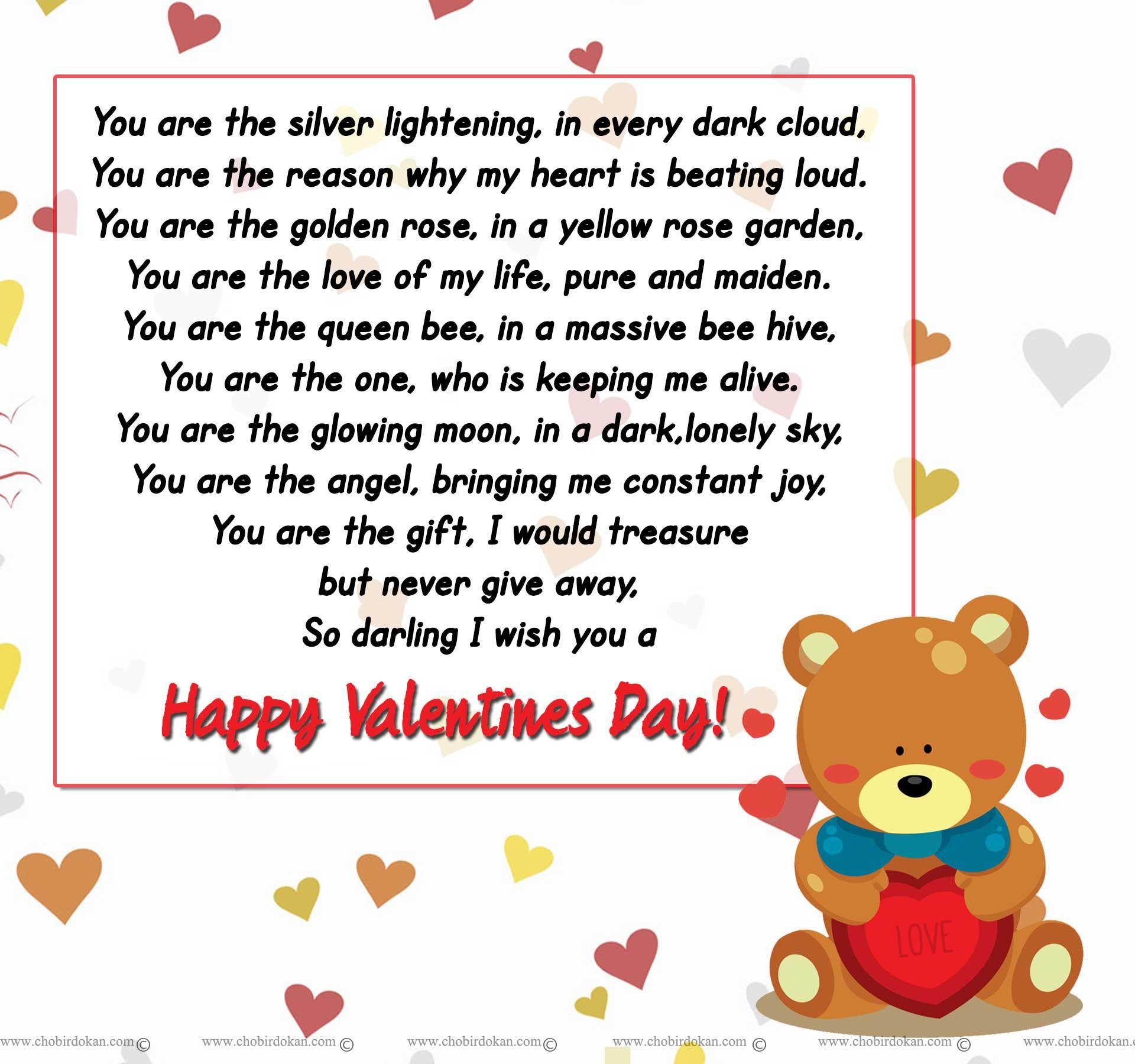Valentines Poems For Him Love Pinterest – Valentine Card Poems for Him