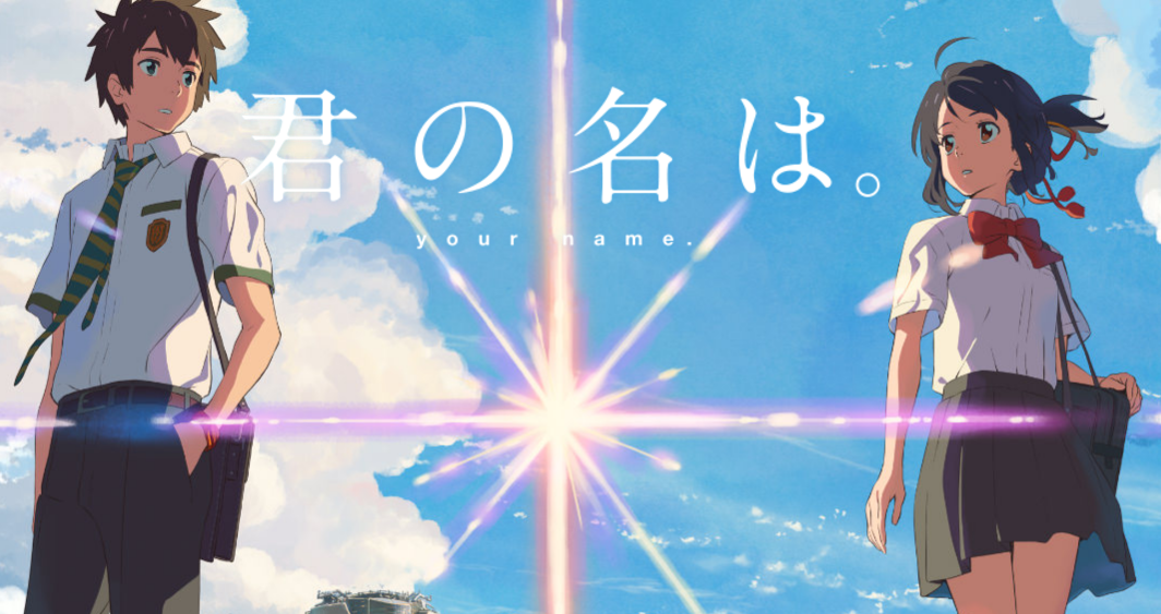 Japanese Anime 'Your Name' will not be Nominated For an Oscar Award