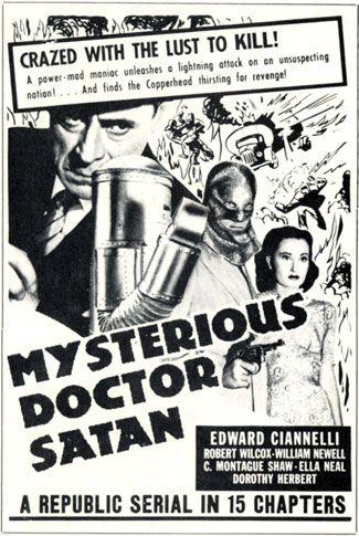 MYSTERIOUS DOCTOR SATAN a republic serial COMIC BOOK POSTER collectors 24X36