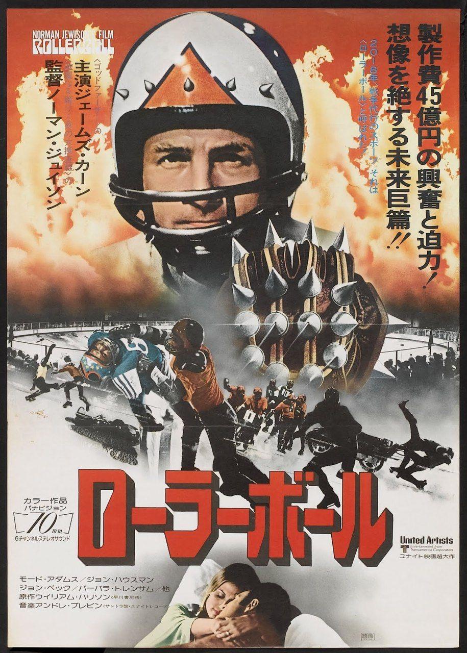 Conan The Barbarian 1982 Schwartzenegger Japanese Chirashi Mini Movie Poster