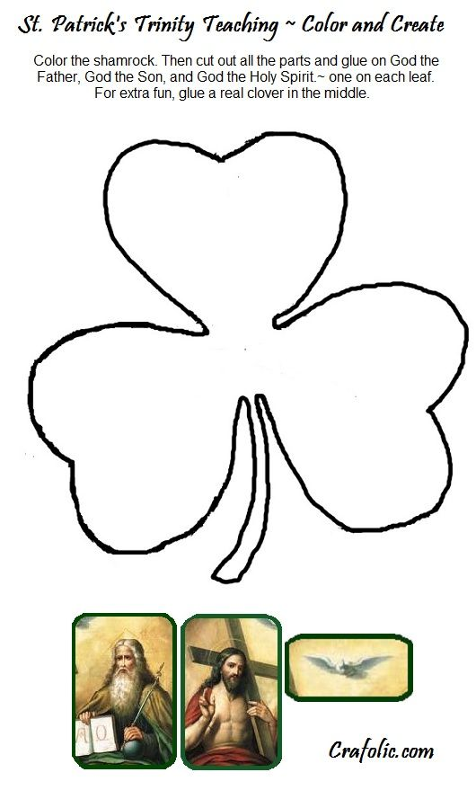 Free Printable Shamrock Trinity Just Color The Shamrock And Glue