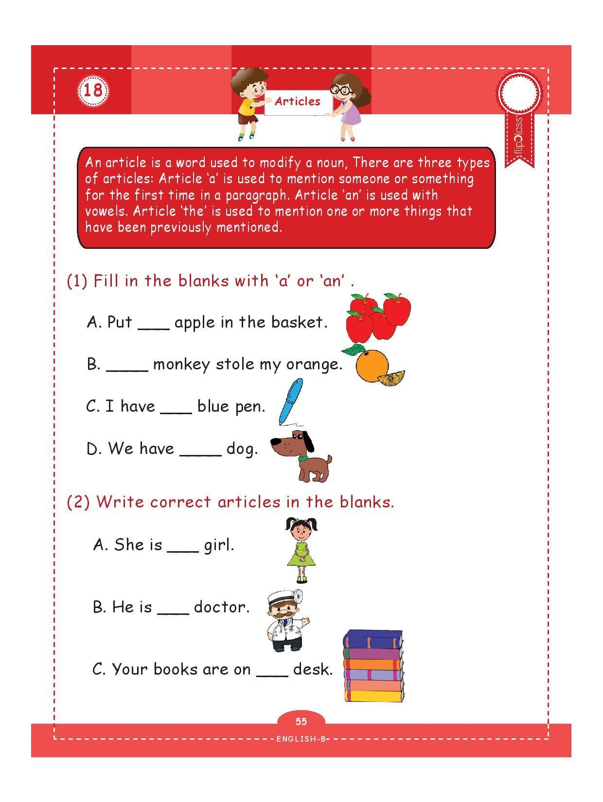 Grade 1 - Free printable worksheet   Preschool sight words [ 1650 x 1240 Pixel ]