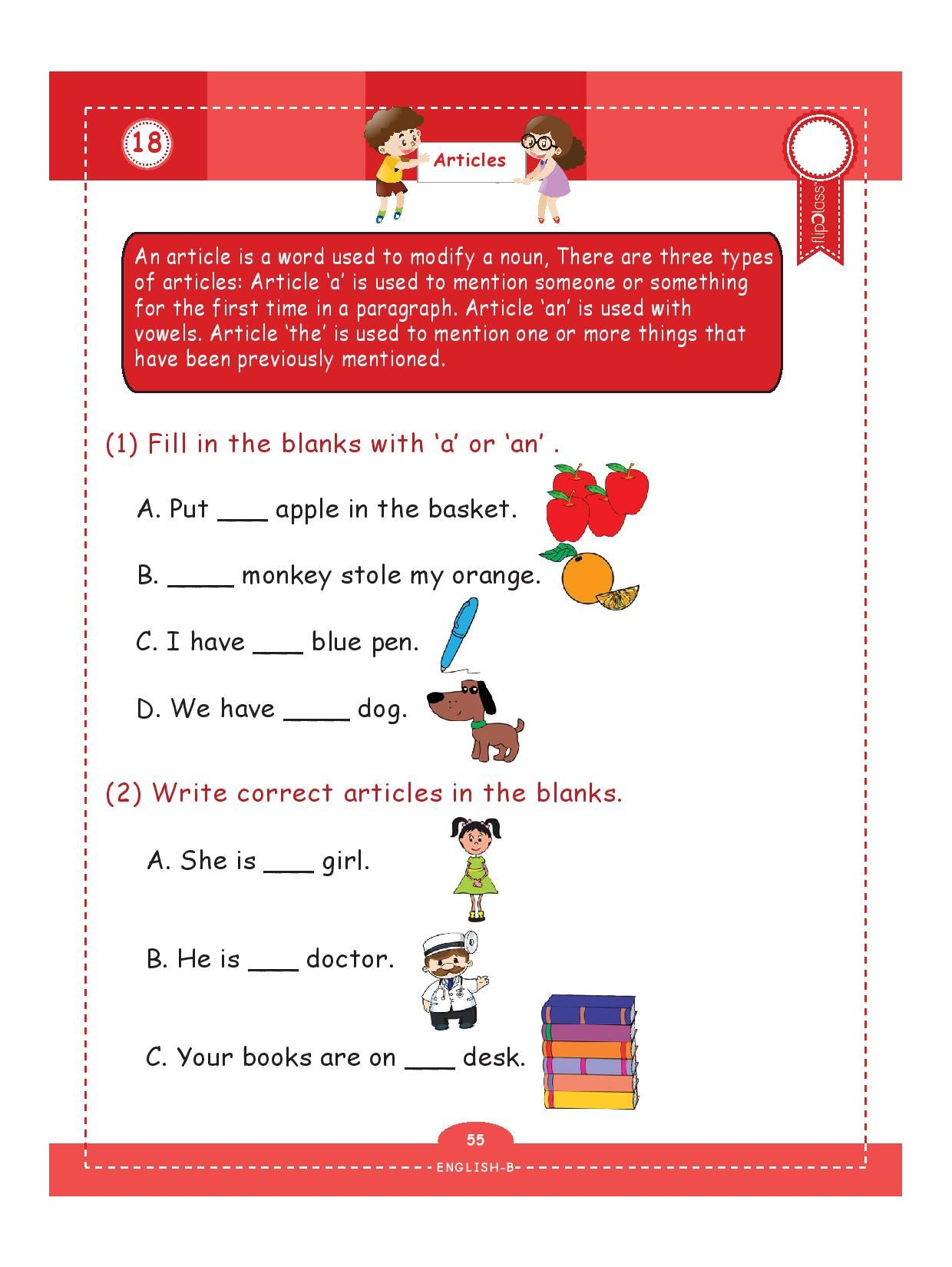 medium resolution of Grade 1 - Free printable worksheet   Preschool sight words