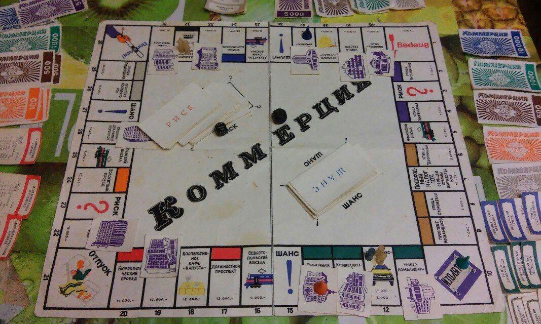 скачать настольные экономические игры бесплатно