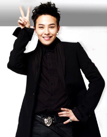 Ji Yong ♥