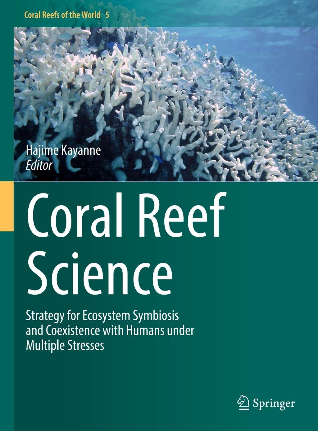 Coral Reef Science Ebook In