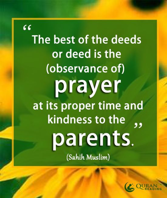 parents hadith