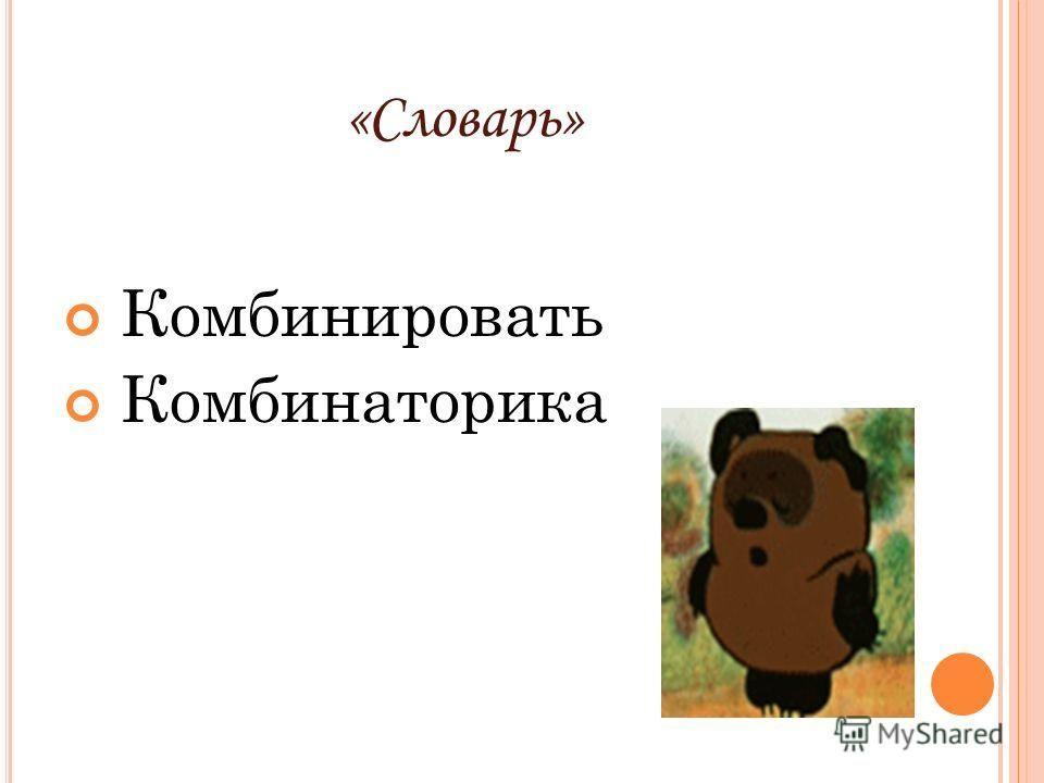 Гдз по русскому 5 класс панов фгос