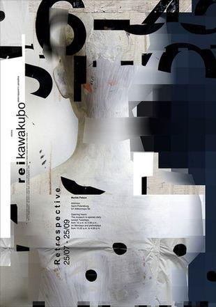 rei kawakubo retrospective by liquid child, via Behance