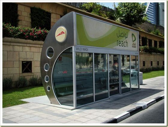 Fully Enclosed Bus Stop With Air Conditioning Near Burj Al Arab And