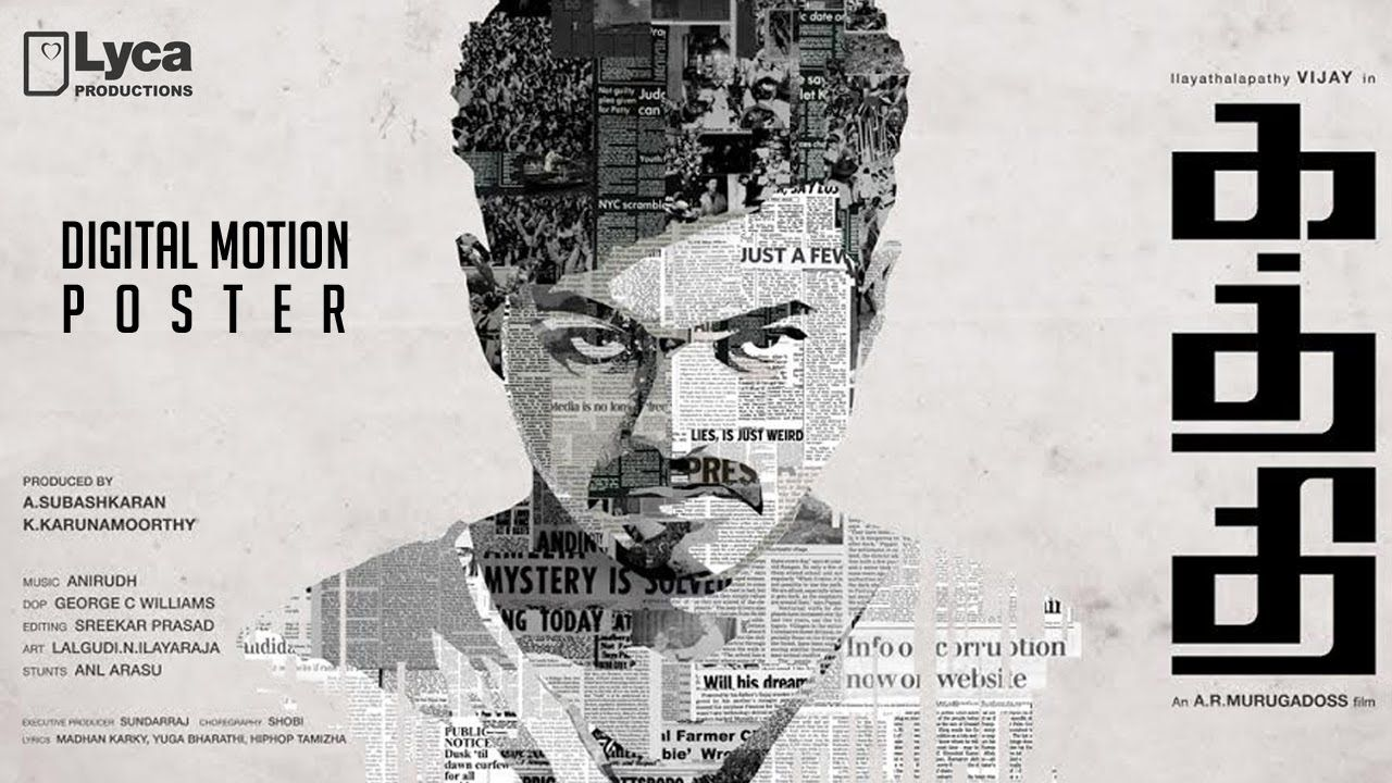 Kaththi First Look Motion Poster Vijay Samantha A R Murugadoss Motion Poster Tamil Movies Online Motion