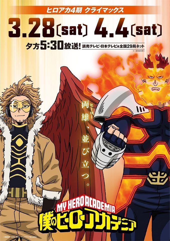 Idea By Senpai Mart On Otaku Fantasy In 2020 Comic Books Comic
