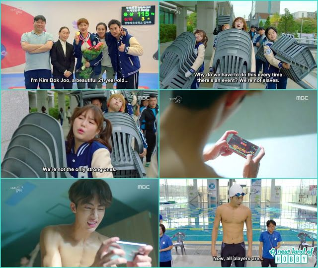 kim bok joo as a 21 year old gold meadalist weightlifter and