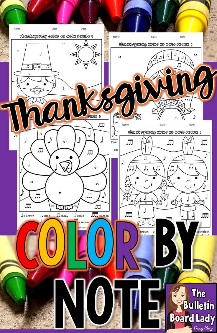 Thanksgiving Color by Note set of 8 Color Sheets | Music ...