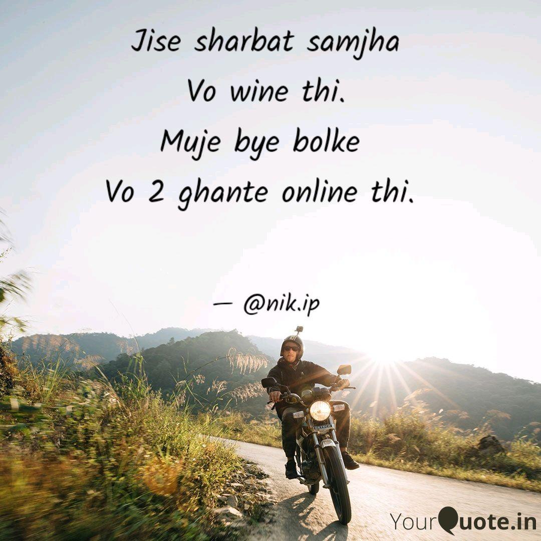 Hindi Meme Broken Heart Quote Broken Heart Heart Quotes Remember Me Quotes