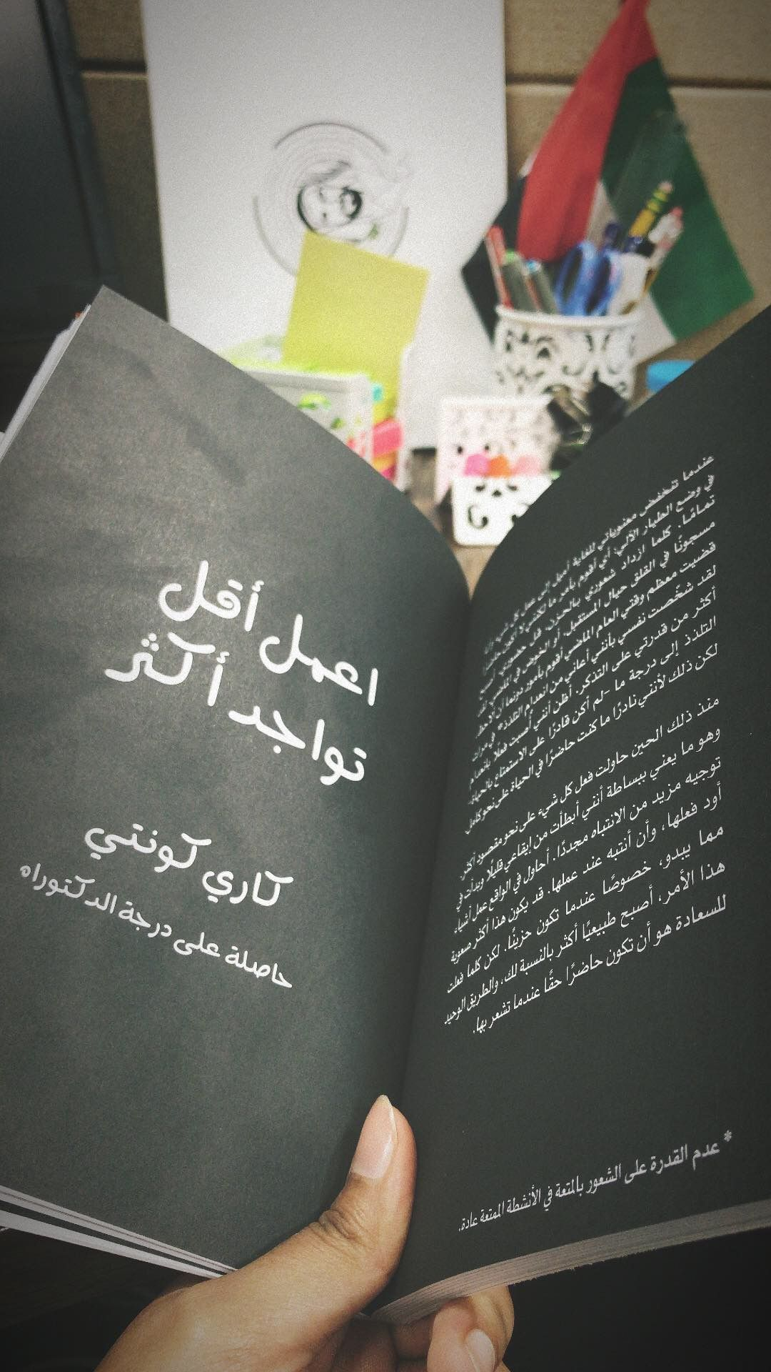 Pin by فاطمة النقبي on ️ All pictures from my diary in