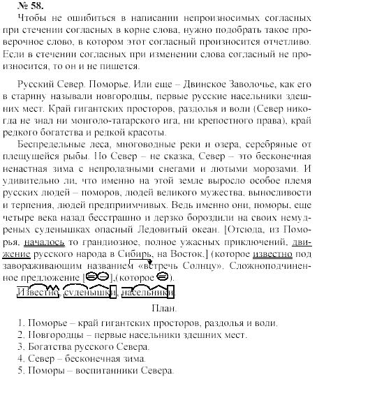 Гдз reader 10-11 класс кузовлев online