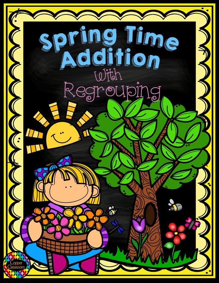 3.NBT.2 Spring Themed 3 Digit Addition With Regrouping ...