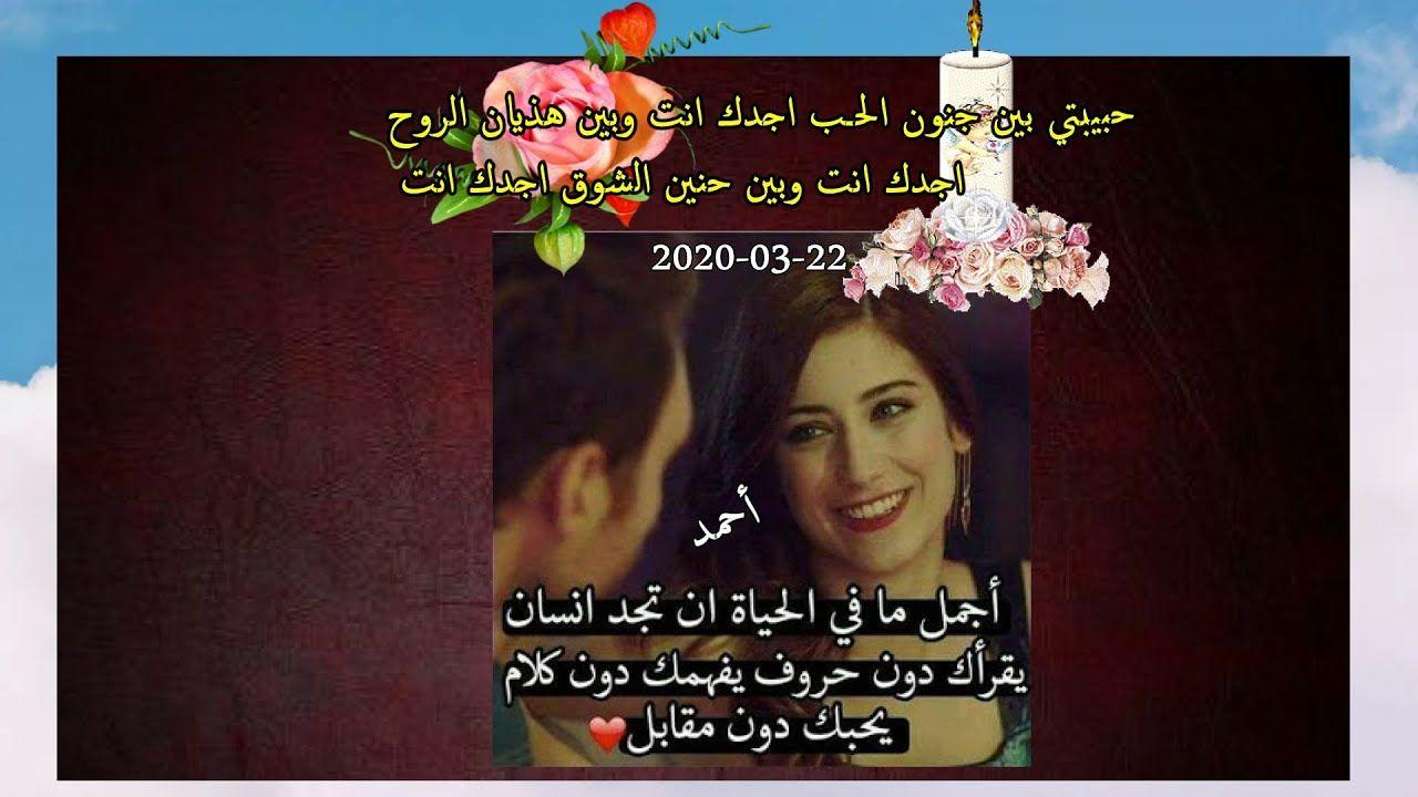 اروع رسائل الشوق وحنين مكتوبة ومصورة Arabic Calligraphy Calligraphy