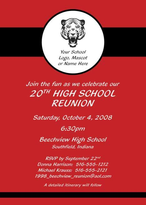 Reunion Party Invitation Red Reunion Invitations High School Reunion Class Reunion Invitations