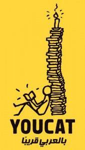Ecco la copertina di uno dei 50mila YOUCAT donati da ACS per la visita di Benedetto XVI in Libano dello scorso settembre
