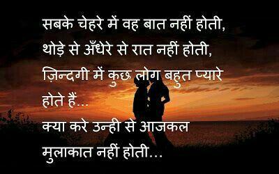 pin by yasmeen on hindi urdu pinterest urdu image hindi quotes
