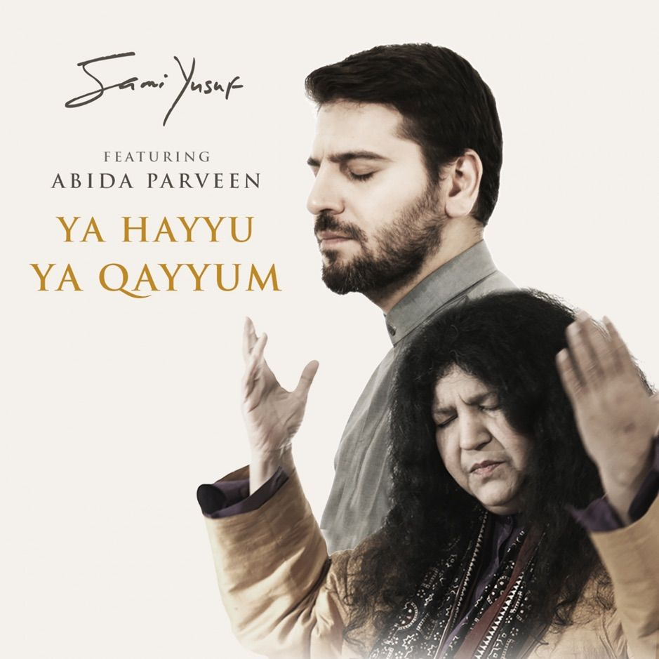 Ya Hayyu Ya Qayyum Feat Abida Parveen Single By Sami Yusuf Ad Abida Feat Single Parveen Affiliate Sami Single Retirement Invitation Template