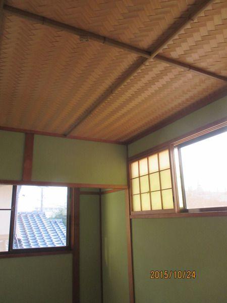 これぞ日本の美 網代天井 広島でリフォーム 新築 不動産なら
