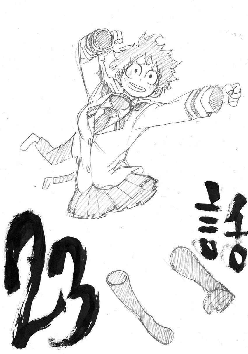 Hagakure tooru artist horikoshi kouhei boku no hero - Croquis naruto ...
