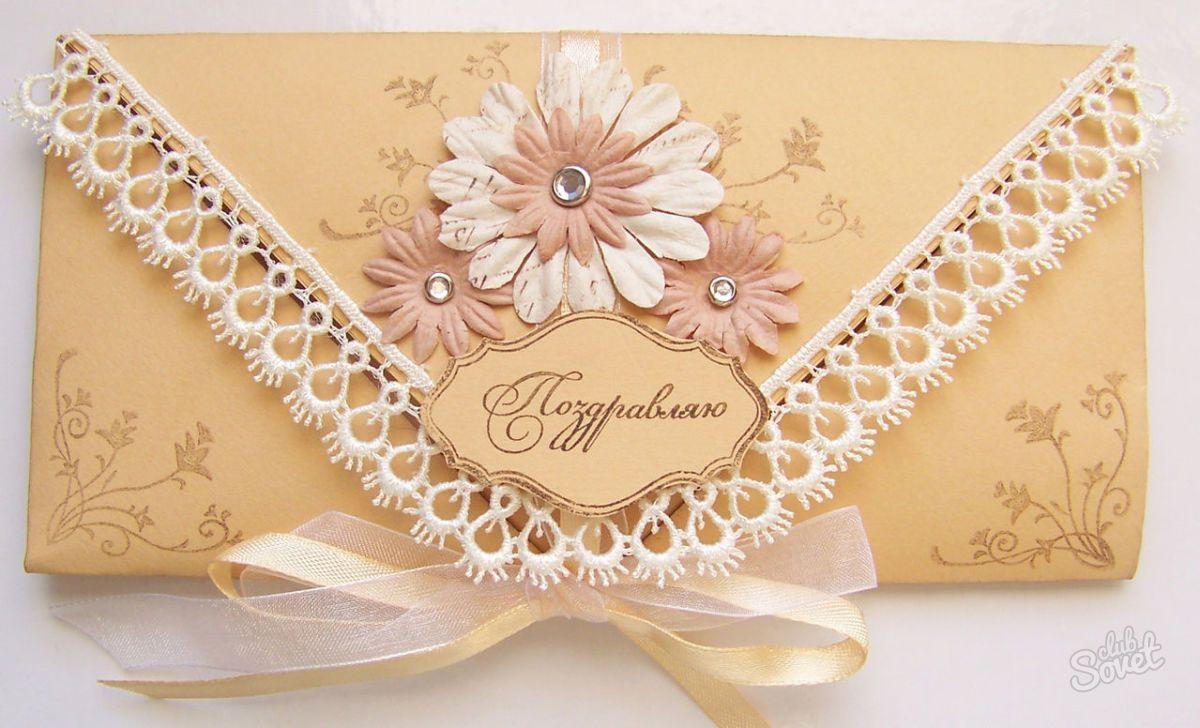 Конверт под открытку, внучке днем рождения