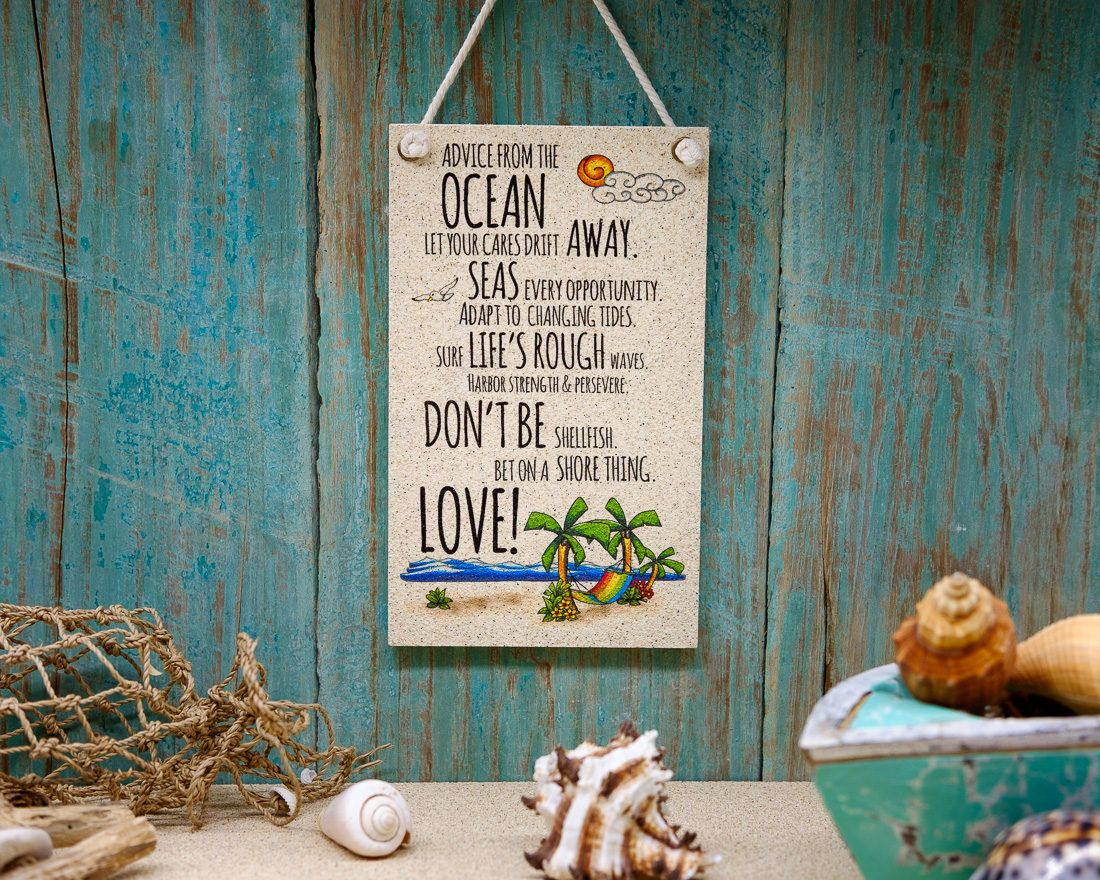Inspirational quote wall art made with natural sand ocean wisdom