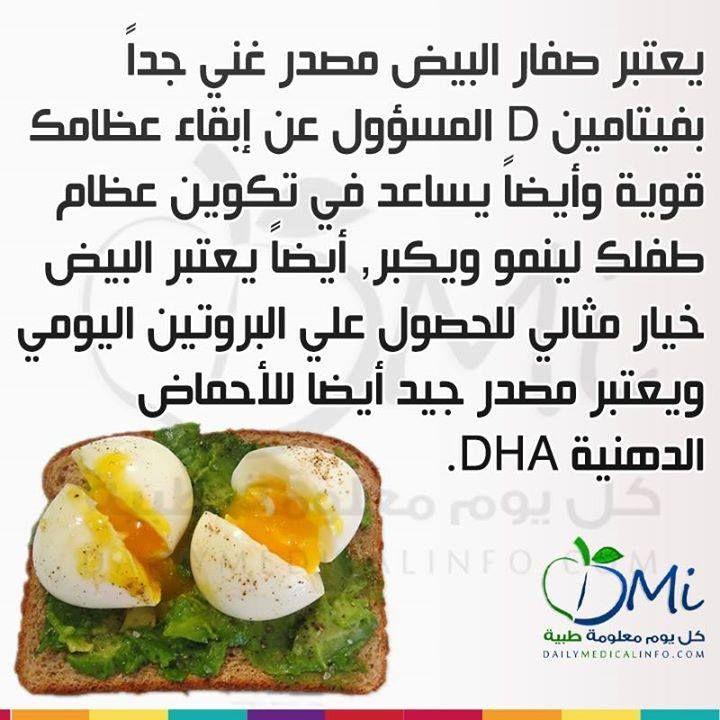 Pin By Dailymedicalinfo On الحمية والتغذية Healthy Food Healthy Living
