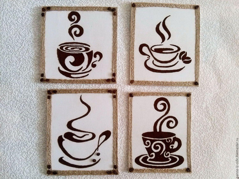 квантовую рисунок из зерен кофе на бумаге сожалению, время
