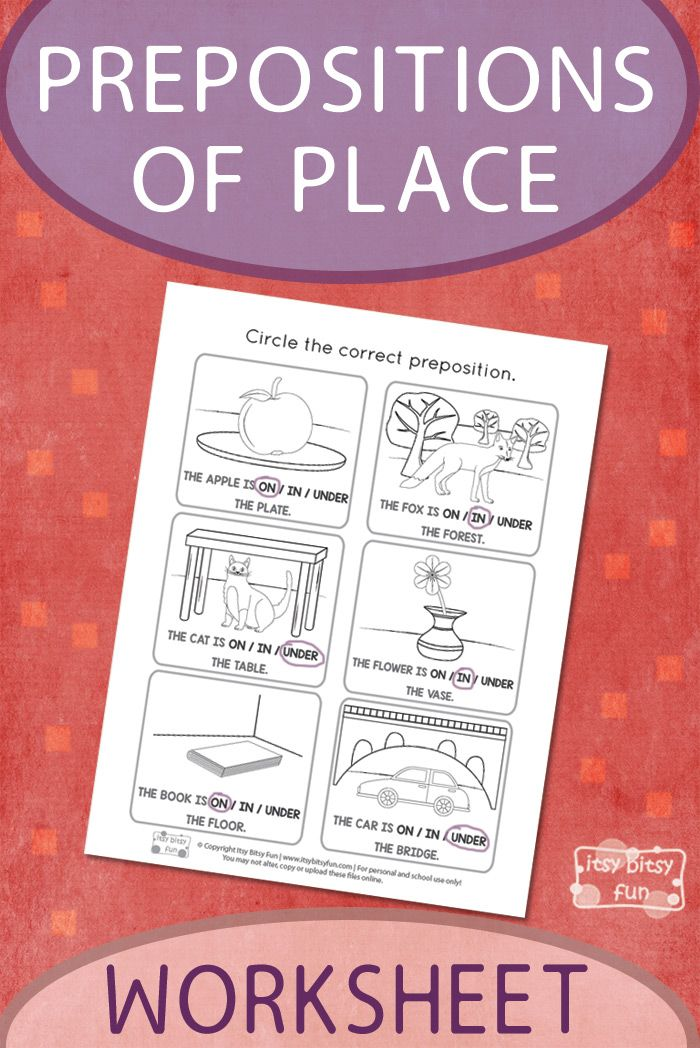 Preposition In Learn In Marathi All Complate: Printable Prepositions Of Place Worksheet