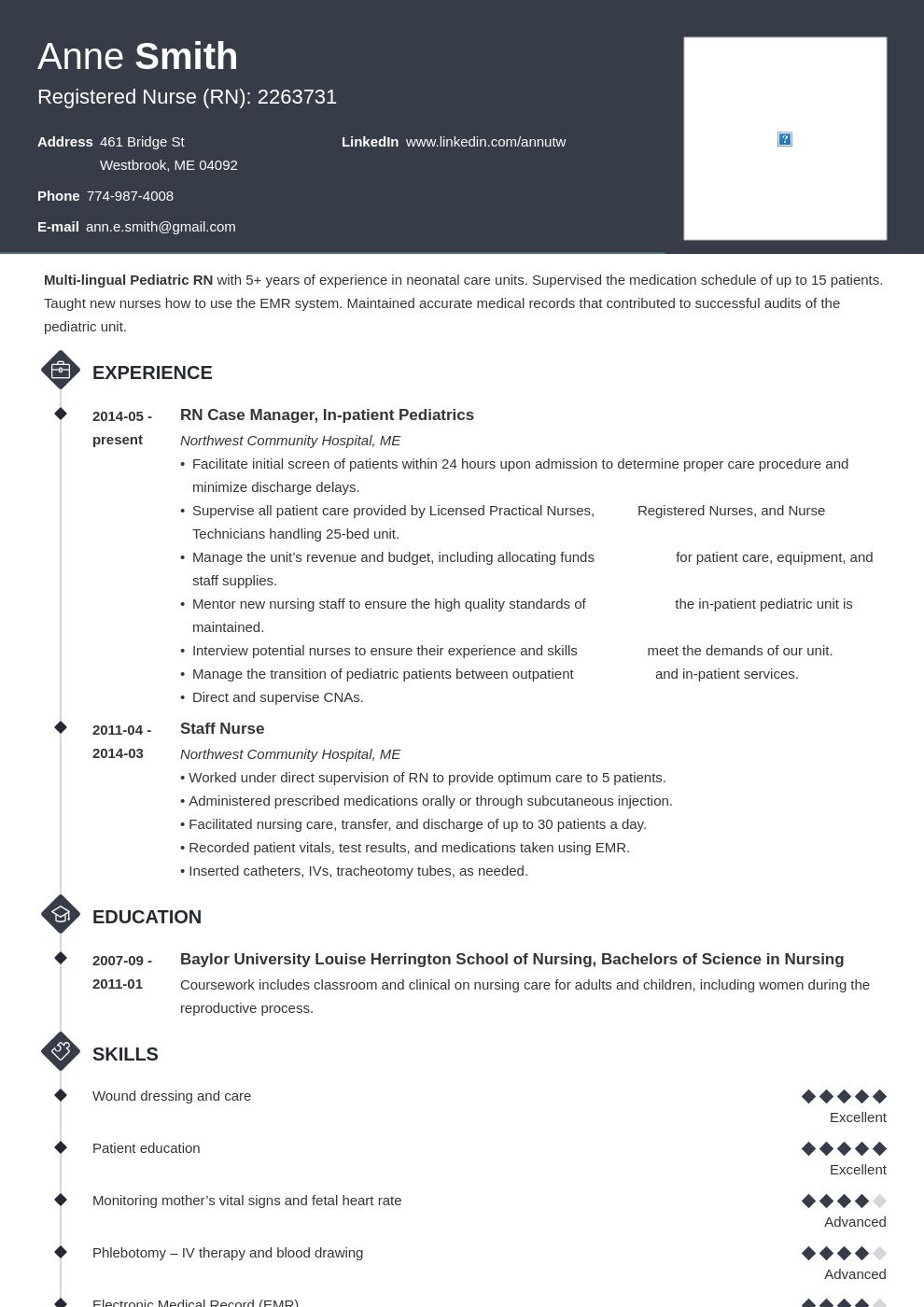 Nursing Resume Template 2020