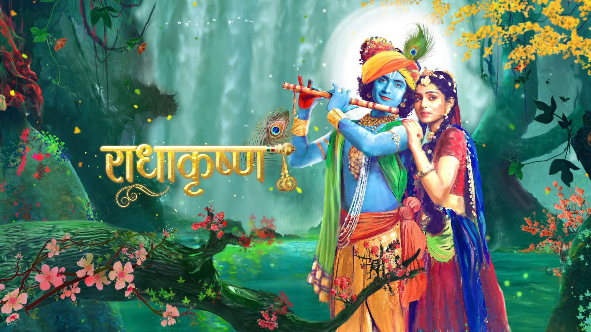 Hindu Gods And Goddesses Lord Krishna Krishna Love Radha