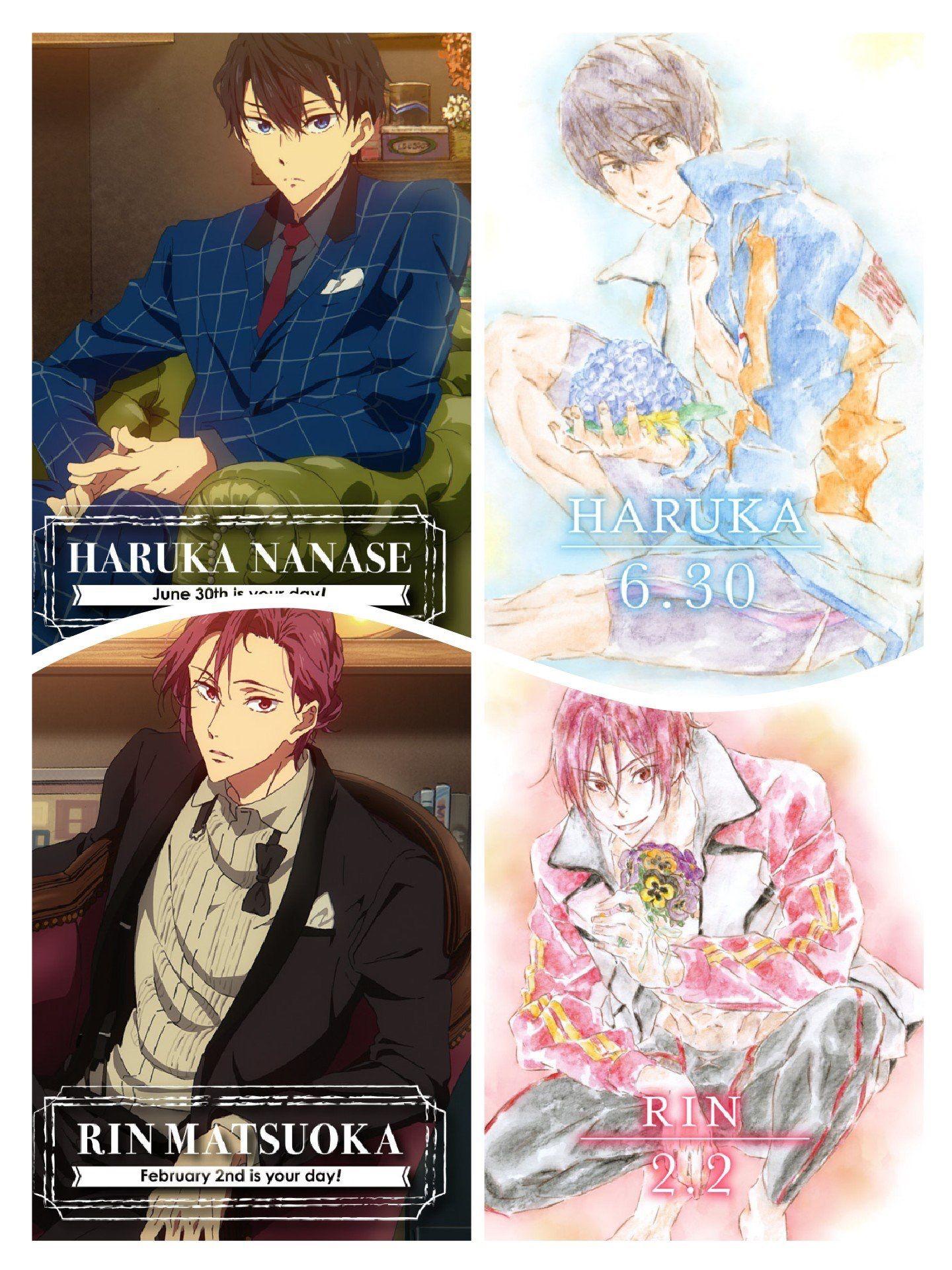 Free! Rin and Haruka 2017&2018 Birthday Series