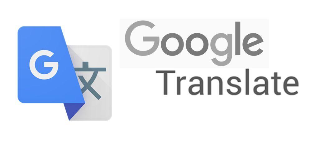 ترجمة قوقل أصبحت تتعرف على اللهجات المختلفة للغة Logos Google App