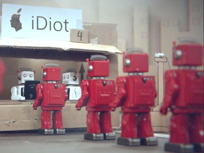 Un video hecho para los #iDiots.
