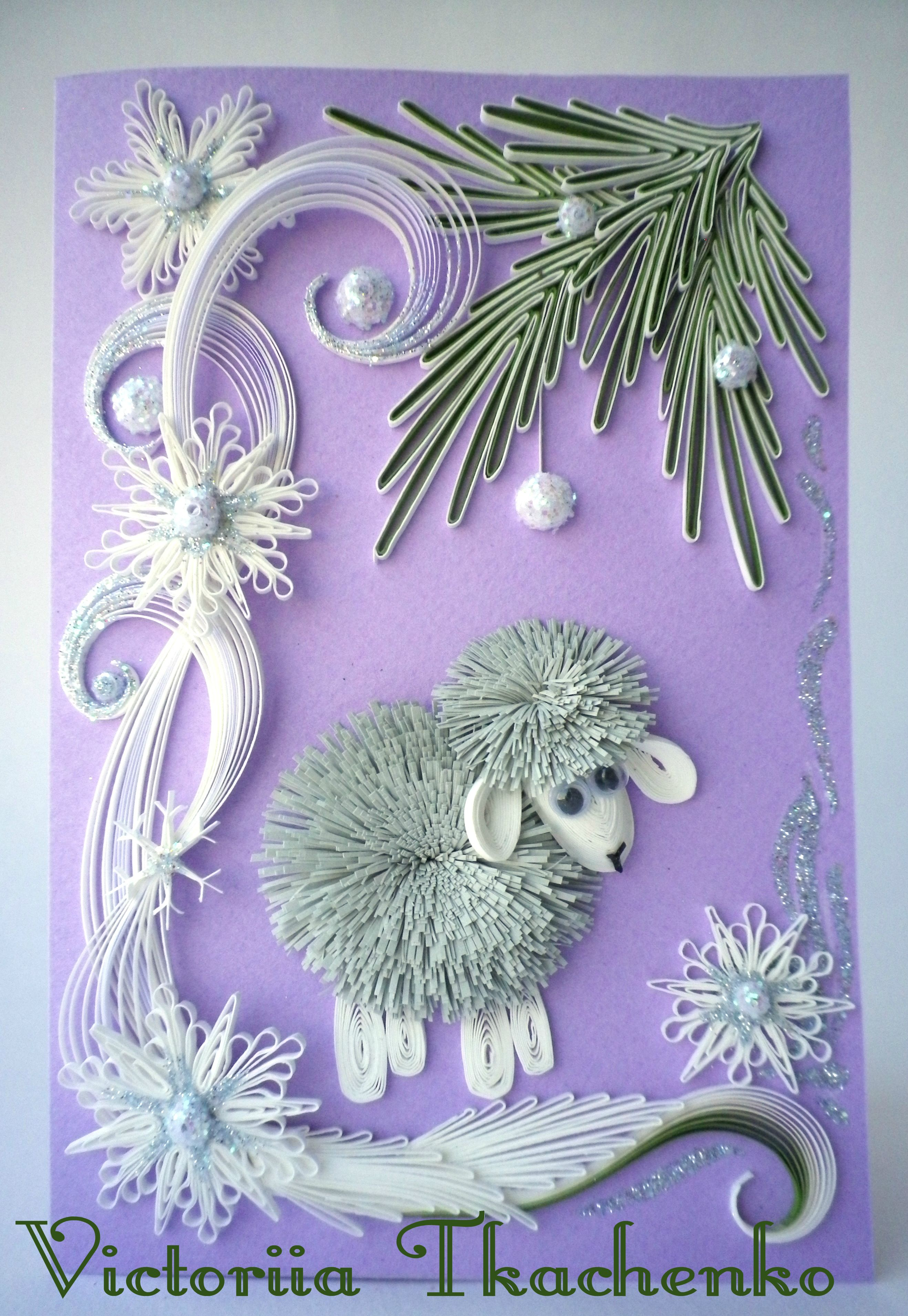 Quilling Greeting card, Christmas quilling card, New Year quilling card with little sheep