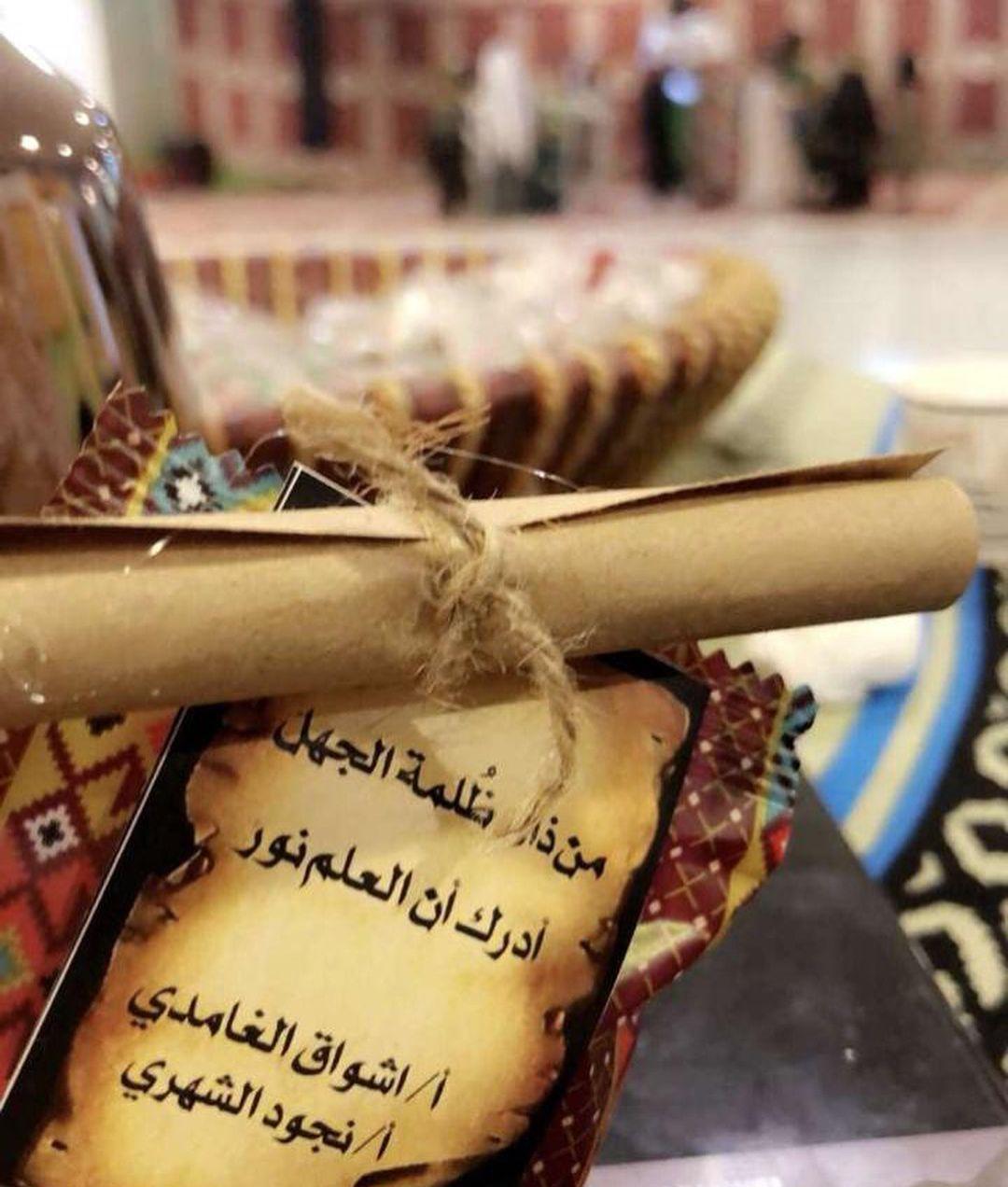 مهرجان الجنادرية من ذاق ظلمة الجهل أدرك أن العلم نور مصطفى نور الدين
