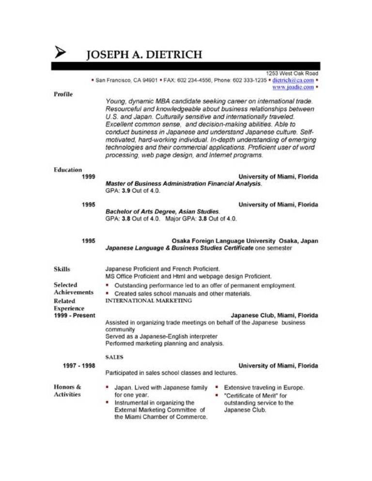 Free Resume Samples to Print Sample Resumes