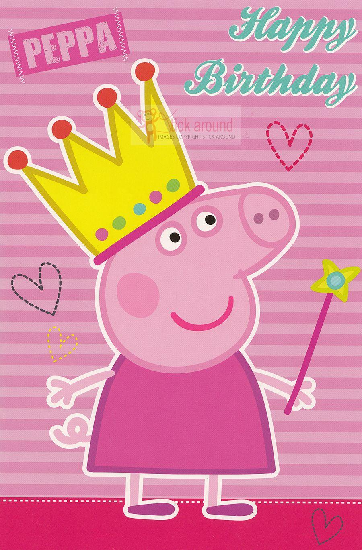 Поздравления, свинка пеппа открытки с днем рождения