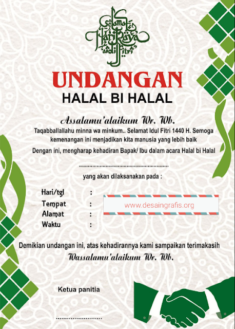 Background Halal Bihalal Idul Fitri : background, halal, bihalal, fitri, Desain, Undangan, Halal, Fitri, Undangan,, Banner