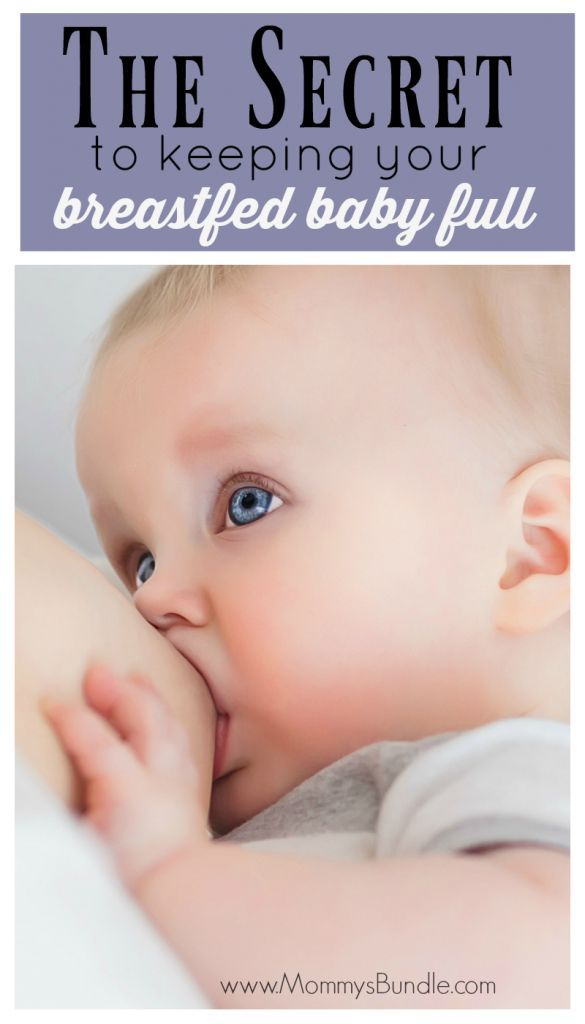 breastfeeding how to know when baby is full